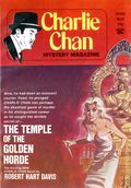 Charlie Chan Mystery Magazine (1973) 3
