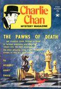 Charlie Chan Mystery Magazine (1973) 4