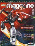 Lego Magazine (2002) 200601B