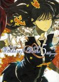 Witchcraft Works GN (2014-2021 A Vertical Digest) 5-1ST