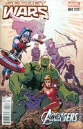 Secret Wars (2015 3rd Series) 4E