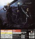 Final Fantasy VII Advent Children Play Arts-Kai Action Figure (2013) ITEM#7