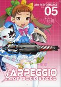 Arpeggio of Blue Steel GN (2014- Seven Seas Digest) 5-1ST