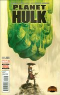 Planet Hulk (2015) 1E