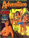 Adventure (1910-1971 Ridgway/Butterick/Popular) Pulp Feb 1963