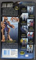 Legends of the Dark Knight Action Figure (1997 Kenner) #63864