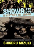 Showa 1939-1944: A History of Japan TPB (2014 Drawn and Quarterly) 1-REP