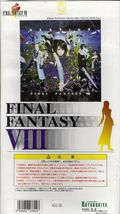 Final Fantasy VIII Figure Collection (2000 Kotobuki) ITEM#2