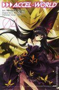 Accel World GN (2014 Yen Press Digest) 4-1ST