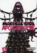 Magical Girl Apocalypse GN (2014 Seven Seas Digest) 4-1ST