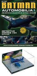 Batman Automobilia: The Definitive Collection of Batman Vehicles (2013- Eaglemoss) Figurine and Magazine #59