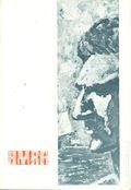 Amra (1959) fanzine Vol. 2 #24