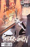 Spider-Gwen (2015 1st Series) 5BAM