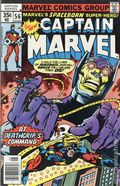 Captain Marvel (1968 1st Series Marvel) Mark Jewelers 56MJ