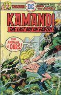 Kamandi (1972) Mark Jewelers 36MJ
