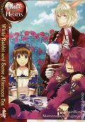 Alice in the Country of Hearts: White Rabbit and Some Afternoon Tea GN (2015 Seven Seas Digest) 1-1ST
