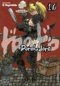 Dorohedoro GN (2010-Present Viz) 16-1ST