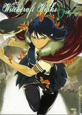 Witchcraft Works GN (2014-2021 A Vertical Digest) 6-1ST