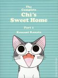 Complete Chi's Sweet Home TPB (2015 Vertical) 1-1ST