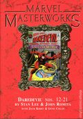 Marvel Masterworks Deluxe Library Edition Variant HC (1987-Present Marvel) 1st Edition 29-REP