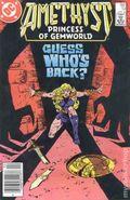 Amethyst Princess of Gemworld (1985 2nd Series) Canadian Price Variant 14