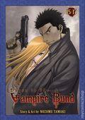 Dance in the Vampire Bund Omnibus TPB (2012) 15-17-1ST