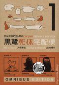 Kurosagi Corpse Delivery Service Omnibus TPB (2015 Dark Horse) 1-1ST