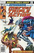 Marvel Triple Action (1972) Mark Jewelers 42MJ