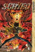 Scryed TPB (2003 Tokyopop Digest) 4-1ST