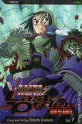 Battle Angel Alita Last Order TPB (2003-2014 Viz Digest) 7-1ST