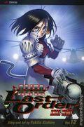 Battle Angel Alita Last Order TPB (2003-2014 Viz Digest) 12-1ST