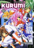 Steel Angel Kurumi GN (2003-2004 ADV Digest) 9-1ST
