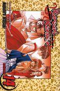 Rurouni Kenshin GN (2003-2006 Shonen Jump Edition Digest) 14-1ST