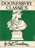 Doonesbury Classic TPB 4-Pack Slipcase Set (1980 A Owl Book) SET#1