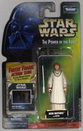 Star Wars Action Figure (1995-1999 Kenner) The Power of the Force ITEM#69859