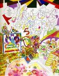 Kramers Ergot (2002-2016 Alternative, Buenaventura, Gingko Press, Picturebox, FB) 5-1ST