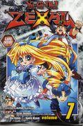 Yu-Gi-Oh Zexal GN (2012 Viz Digest) 7-1ST