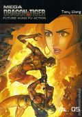 Mega Dragon and Tiger: Future Kung Fu Action GN (2002-2004 Comics One) 5-1ST