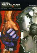 Mega Dragon and Tiger: Future Kung Fu Action GN (2002-2004 Comics One) 6-1ST