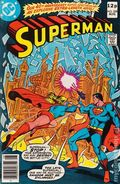 Superman (1939 1st Series) UK Edition 338UK