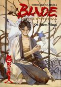 Blade of the Immortal TPB (1997-2015 Dark Horse) 4-1ST