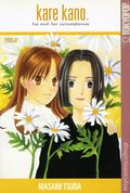 Kare Kano His and Her Circumstance GN (2003-2007 Tokyopop Digest) 9-REP