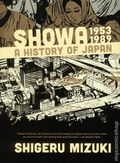 Showa 1953-1989: A History of Japan TPB (2015 Drawn and Quarterly) 1-1ST