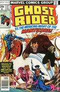 Ghost Rider (1973 1st Series) Mark Jewelers 27MJ