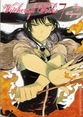 Witchcraft Works GN (2014-2021 A Vertical Digest) 7-1ST
