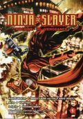 Ninja Slayer GN (2015- Vertical Digest) 1-1ST