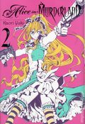 Alice in Murderland HC (2015- Yen Press) 2-1ST