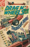 Drag N Wheels (1968) 44