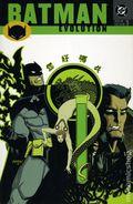 Batman New Gotham TPB (2001 DC) 1st Edition 1-1ST
