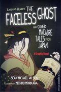 Faceless Ghost GN (2015 Shambhala) 1-1ST
